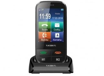 TEXET TM-B450. Telefony komórkowe dla osób starszych – opinie, ceny