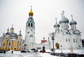 Wołogda Kreml: Muzeum Państwowe – rezerwat (zdjęcie)