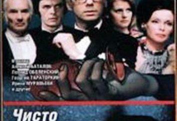 """Barnaby"": Schauspieler, Rollen, Grundstück"