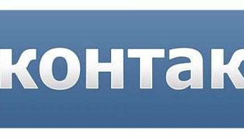 """Szczegóły na temat jak usunąć muzykę w """"Vkontakte"""""""