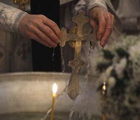La oración en la Epifanía. La oración en la Epifanía (19 de enero)