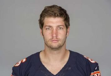 Christopher Jay Cutler – Chicago Bears Quarterback