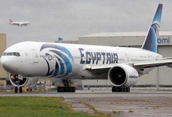 """""""La compagnie aérienne égyptienne"""": une vue d'ensemble, la description, les directions. « Bureau Compagnies aériennes égyptiennes à Moscou"""