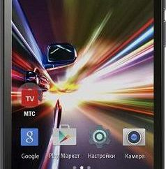 Inteligente Sprint 4G – Smartphone de MTS: una visión general, características y opiniones