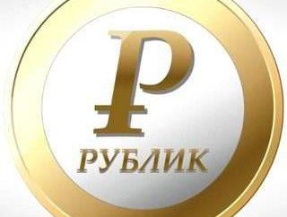 """En """"rublo"""": comentarios. """"Rublo"""": lo que piensan acerca de los usuarios del proyecto?"""