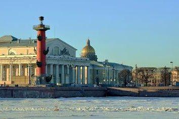 Saint-Pétersbourg. Pointe de l'île Vassilievski