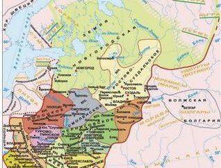 Kiev principato: collocazione geografica e caratteristiche del consiglio