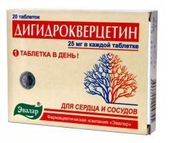 """El medicamento """"dihydroquercetin"""": opiniones, instrucciones, precio, resultados de la aplicación"""