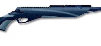 Air Rifle MR-512: descrição, preço