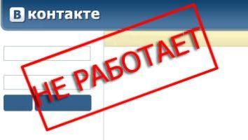 """""""VKontakte"""" Buggy: qual é a causa e como corrigi-lo"""