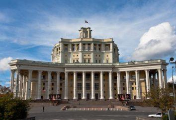 Akademicki Teatr Armii Rosyjskiej: Schemat Hall, repertuar, opinie