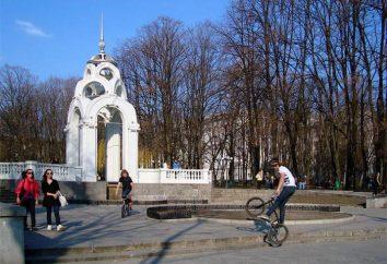 regiones administrativas (Jarkov): Dzerzhinsky, Ordzhonikidze, Moscú