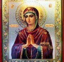 Inizio iconostasi: Sette Frecce icona – da quello che protegge?