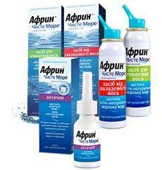 """Spray """"Afrin"""": instrukcje użytkowania, real"""