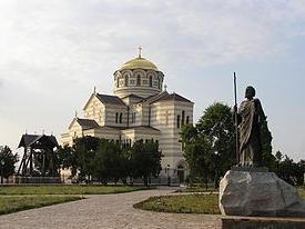 Baptême de la Russie – la date d'un important et controversé