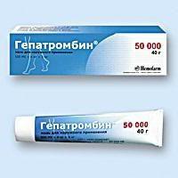 """Mode d'emploi « Gepatrombin » et « Gepatrombin F ». Pommade « Gepatrombin » et « Gepatrombin F »: mode d'emploi. """"Gepatrombin T"""" (bougies): Mode d'emploi"""