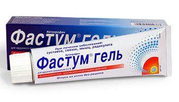 """A droga """"Fastum"""" (gel). Instruções de utilização e descrição"""