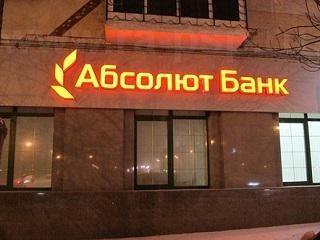 Hypothèque de « Absolut Bank: avis, les tarifs, les conditions