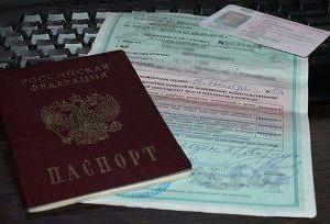 Quanto é o imposto de selo para a substituição de direitos? Os documentos para a substituição dos direitos