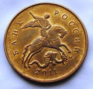 seltene prägungen euro und cent
