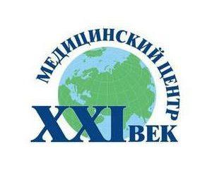 "Medical Center ""21"", San Pietroburgo: recensioni, indirizzi, numeri di telefono"