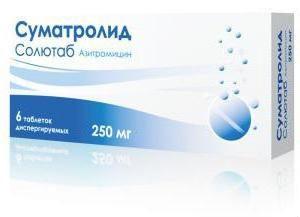 Médicaments « Sumatrolid »: mode d'emploi, description, analogues, commentaires