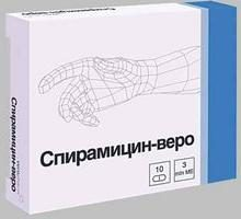"""""""Spiramycyna"""" lek. Instrukcje użytkowania"""