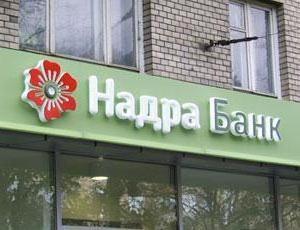 """Banque """"Nadra"""": commentaires des investisseurs. Qu'arrive-t-il à la banque """"Nadra"""""""