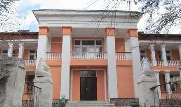"""Ekaterinburg, """"pineta"""": nevrosi cliniche. Descrizione e Recensioni"""
