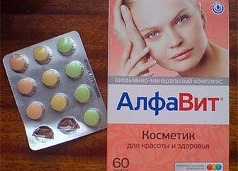 """Vitamine """"Alfabeto cosmetici"""": istruzioni per l'uso, la composizione, la lettura, recensioni"""