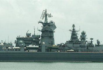 """""""Petr Veliky"""" – krążownik jądrowej. krążownik rakietowy jądrowej """"Petr Veliky"""": opis"""