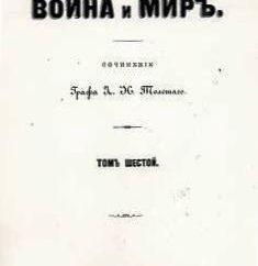 L'image de Andreya Bolkonskogo. Le prince Andreï Bolkonsky