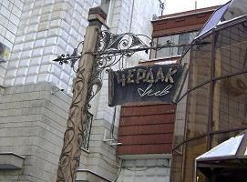 """Club """"Poddasze"""": Moskwa, Irkuck, Barnauł. opinie"""