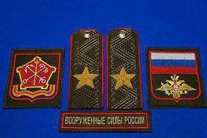 donna Generale. Women generali russi