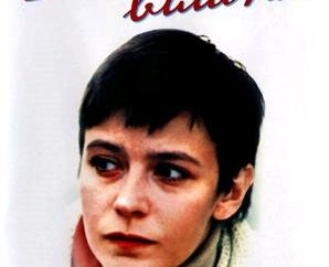 """Film """"Winter Cherry"""". Aktorzy, role i działka"""