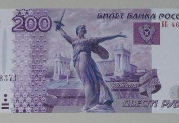 projeto de lei 200 rublo: como escolher a sua imagem?
