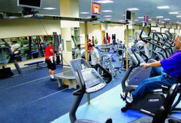 """Beschreibung des Fitnessclubs """"Park Fitness"""" (Omsk)"""
