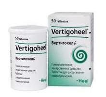 "La medicina omeopatica ""Vertigohel"": istruzioni per l'uso"