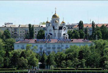 """Hotel """"Volga"""" (Samara): opiniones con fotos"""