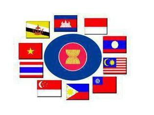 Pays – membres de l'ASEAN: liste