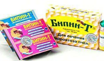 """Preparation """"Bipin-T"""" (1 ml) Gebrauchsanweisungen, Zusammensetzung"""