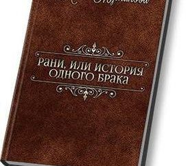 "Anna Tumanov, ""Alexander"" e altre storie"