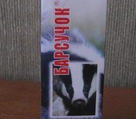 """""""Barsuchok"""", balsam dla dzieci (ocieplenie, kaszel): opinie. Instrukcje użytkowania i ceny"""
