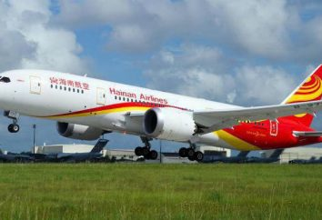 """Hainan Airlines"": description et les photos"