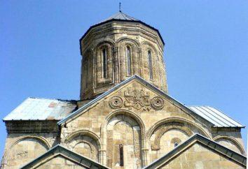 Georgia, Racha: description, histoire et attractions