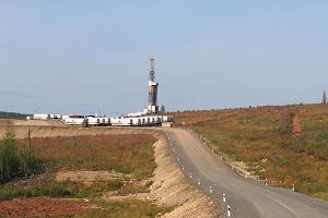 Yurubcheno- Tokhomskoye depozyt (Krasnojarsku regionu)