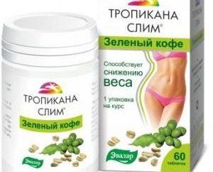 """Suplement diety dla utraty wagi, """"Tropicana Slim"""": opinie, cechy, funkcje aplikacji"""