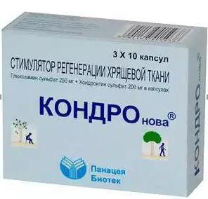 Medikamente für das wachstum von knorpelgeweben, betroffene müssen mit...