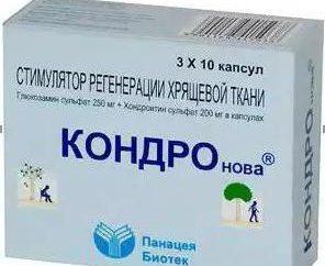 """""""Kondronova"""": instrukcje użytkowania, opis leku, opinie"""