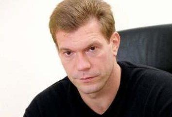 Oleg Tsarev: biographie et la vie personnelle